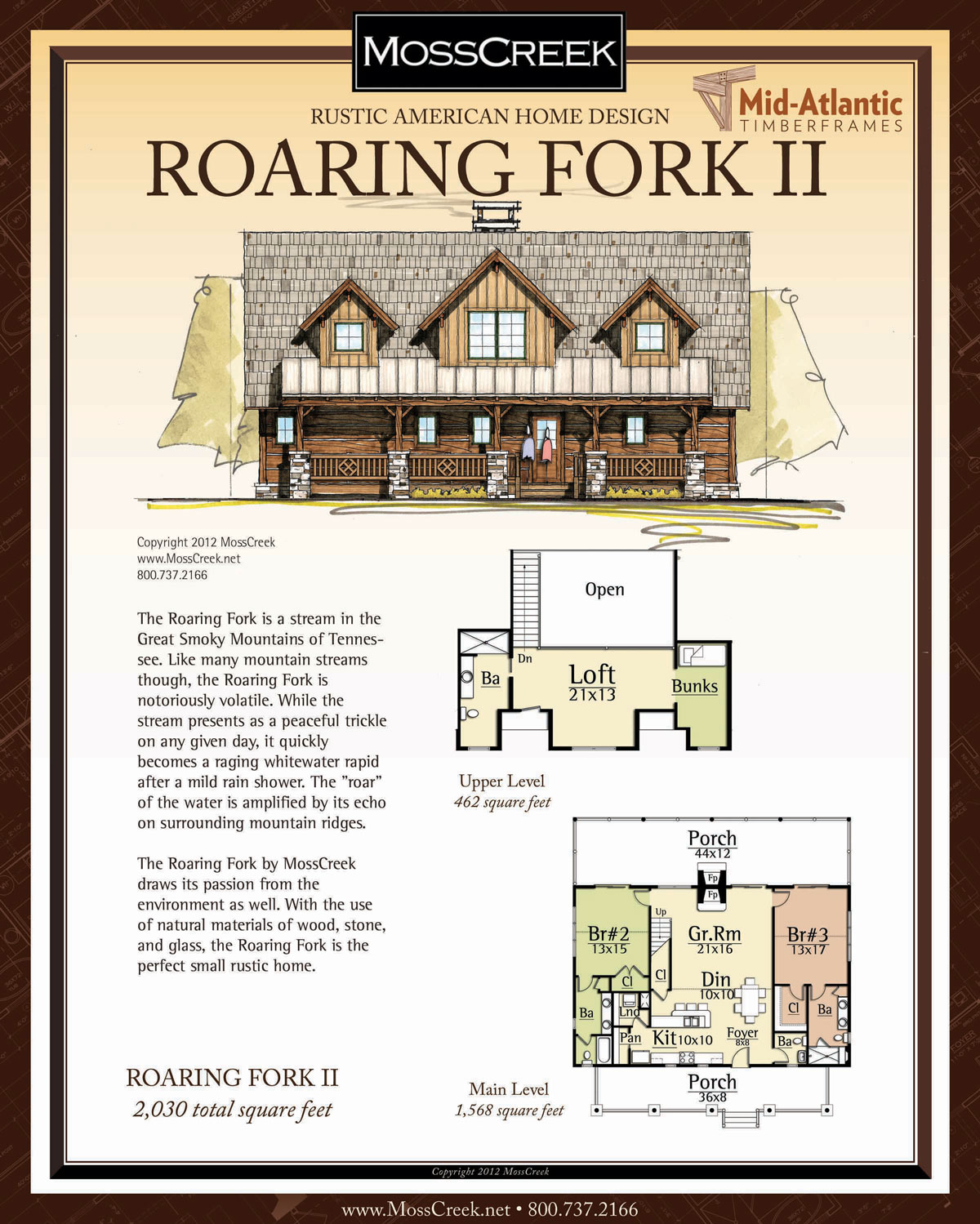 Roaring Fork II Timber Frame Home Plans