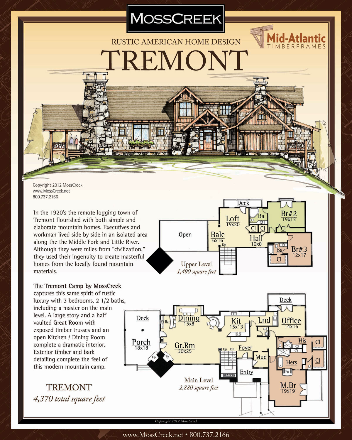 Tremont Timber Frame Home Plans